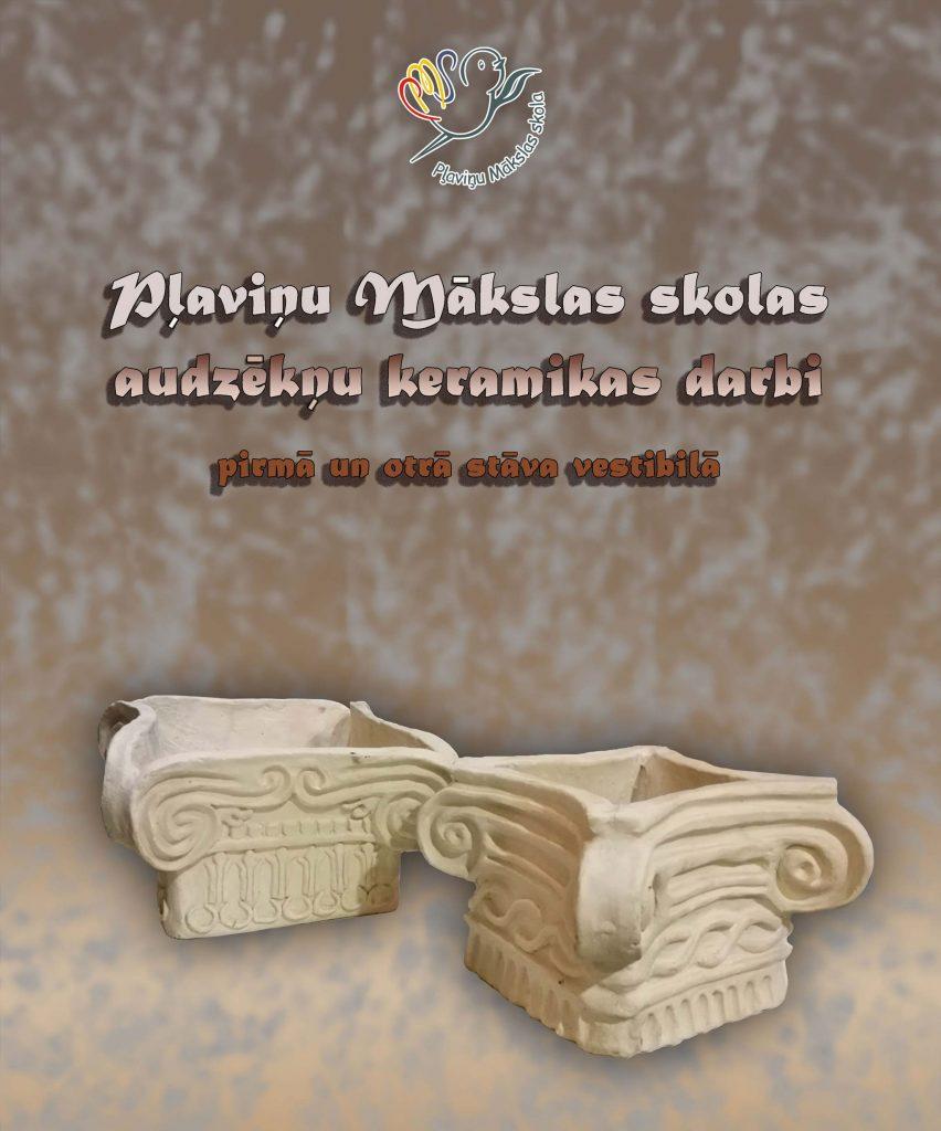 Plavinas2019