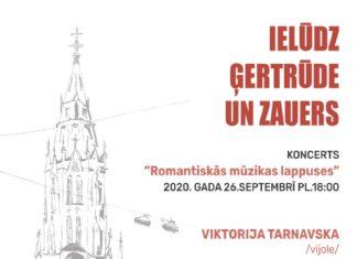 Koncerts Rīgas Vecajā Sv. Ģertrūdes baznīcā